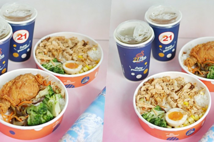 經典香脆炸雞好涮嘴『21風味館』百元外帶餐盒吃起來!台南美食 成大美食 外帶美食