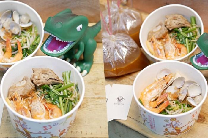 新加坡特色美食蝦麵吃起來『新台祺之家』道地星國好滋味,外帶餐盒開賣啦!台南美食|台南中西區|外帶美食