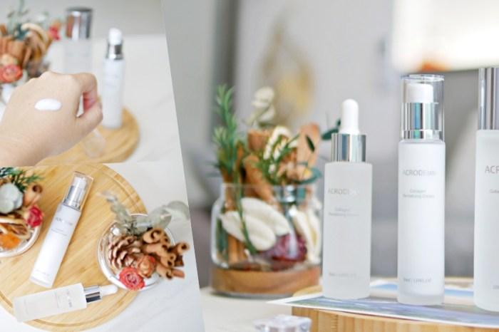 讓肌膚更水嫩亮白的小秘密『Acroderm 亞果生醫膠原蛋白保養品』煥白化妝水、煥白精華液、煥白乳開箱來啦!保養品推薦|網購開箱