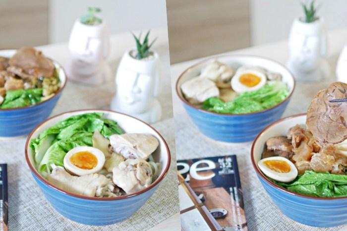 在家也能輕鬆享受大師級美味料理『朱記』紅燒半筋半肉麵、原汁雞盅湯麵開箱!SOOCKER熟客選物|宅配美食|團購美食|網購開箱