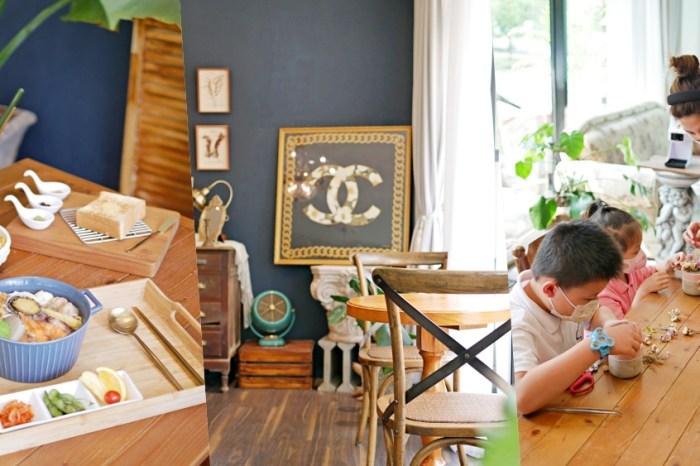 美翻天!有著濃濃歐式異國氛圍的絕美咖啡廳『度時光 Wonderful Stay』DIY花藝為生活增添滿滿儀式感!台南早午餐|台南美食|台南南區