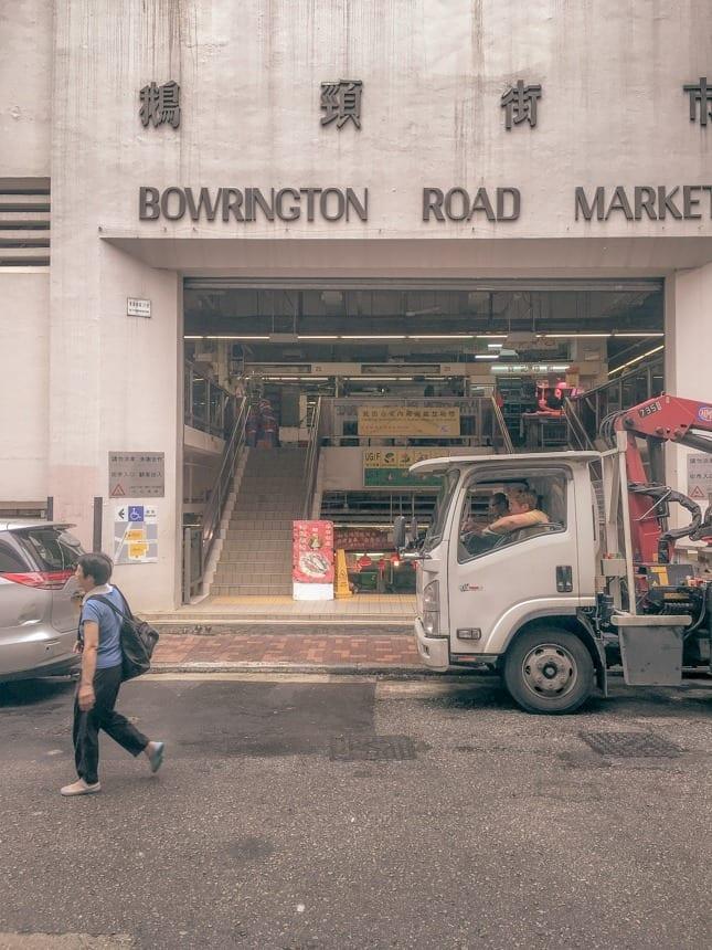 BowingtonRdMarket-13