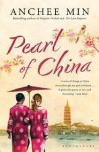 Book Review: Pearl of China by Anchee Min