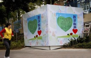 Why Guangzhou Closing Its Baby Hatch Changes Nothing