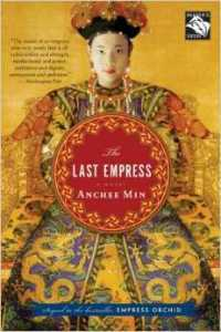 Book Review: The Last Empress by Anchee Min