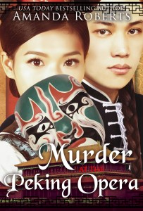Murder-at-the-Peking-Opera-Apple