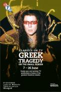 Greek Tragedy on the Small Screen BFI Southbank season