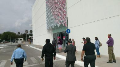 Photo of Sismo sí se percibió en Querétaro: Protección Civil Estatal