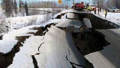 Photo of Alerta de tsunami en Alaska tras sismo de magnitud 7.4