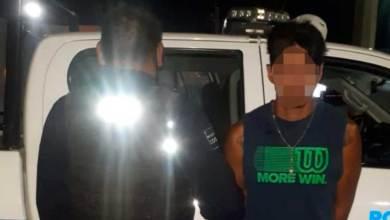 Photo of Traía droga y dinero falso; fue detenido en el centro