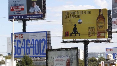 Photo of Busca el gobierno de la CDMX poner orden en la publicidad exterior