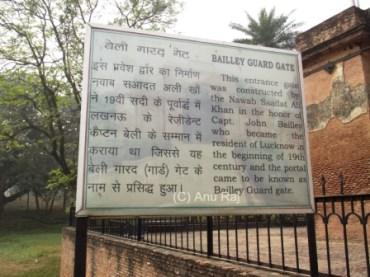 The Bailey Garad Gate