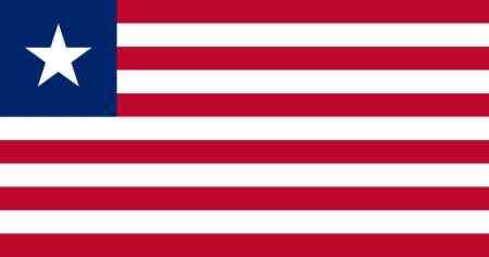 Bandeira da Libéria