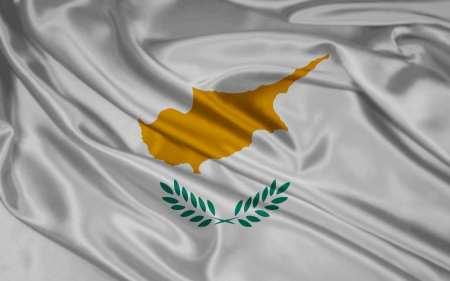 Bandeira de Chipre