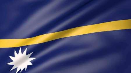 Bandeira de Nauru