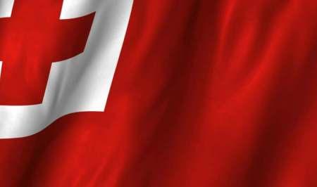 Bandeira de Tonga