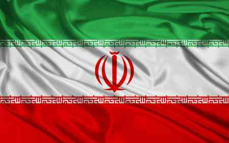 Bandeira do Irão