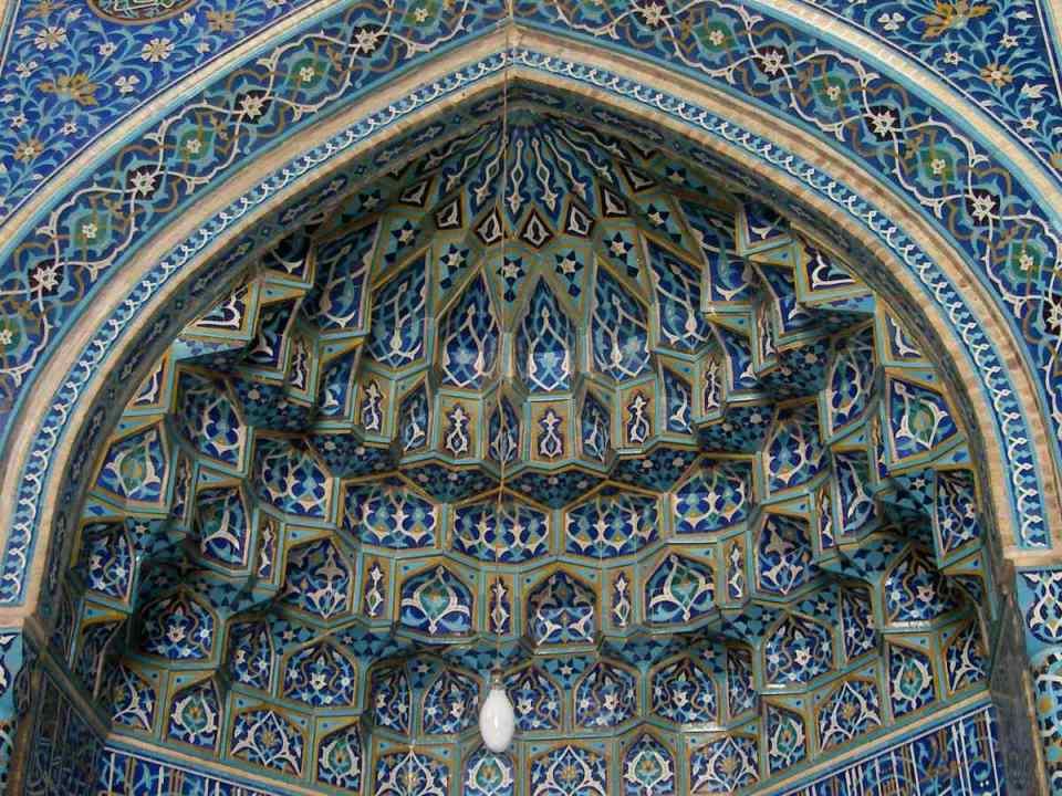 Mesquita de Yazd