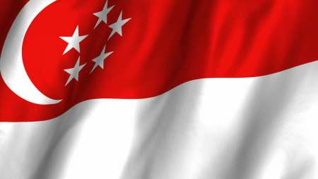 Bandeira de Singapura