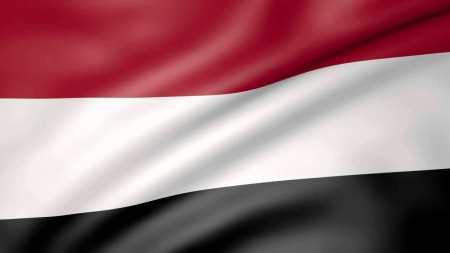 Bandeira do Iémen