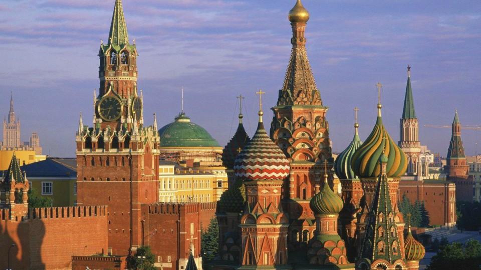 Catedral de Moscovo- Rússia