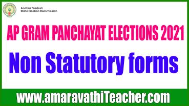 AP GRAMA PANCHAYAT ELECTIONS 2021 Non Statutory forms Download - Non Statutory forms