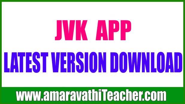 Jagananna Vidya Kanuka APP Latest Version Download - JVK ANDROID APP DOWNLOAD