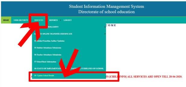HOW TO UPDATE SCHOOL MASTER DATA IN STUDENT INFO SITE - S9-UPDATE SCHOOL DETAILS OPTION IN HM LOGIN