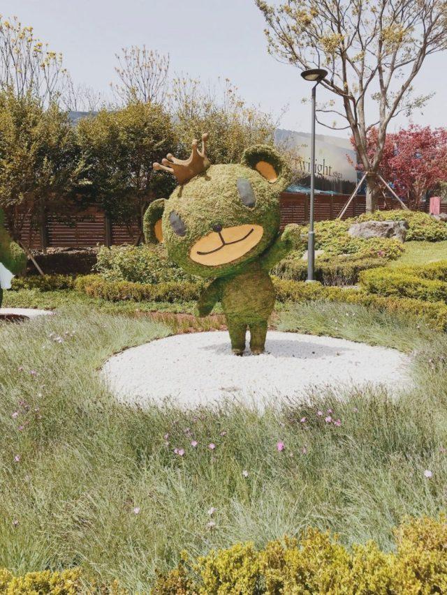 shinhwa-world-amusement-park