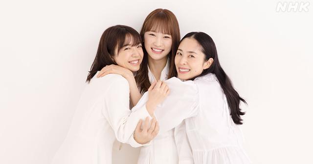 NHK連続テレビ小説『カムカムエヴリバディ』のヒロインが上白石萌音、深津絵里、川栄李奈に決定 - amass