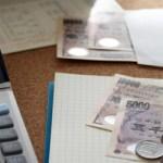 なぜ借金が減額できる?方法別のメリット・デメリットを解説