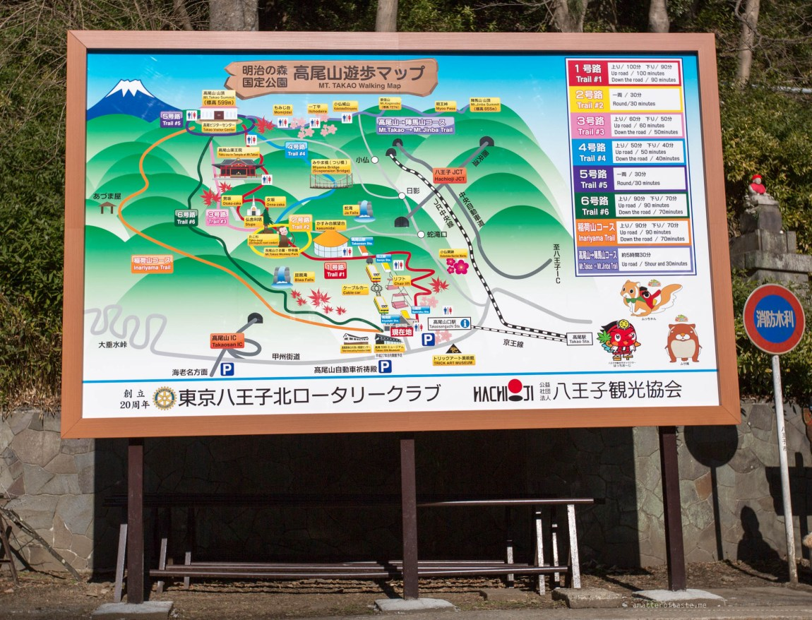 mt takao trails map