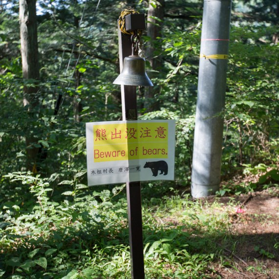 kiso valley torii pass walk
