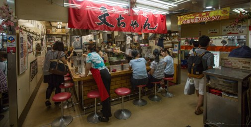 Okonomimura Hiroshima okonomiyaki