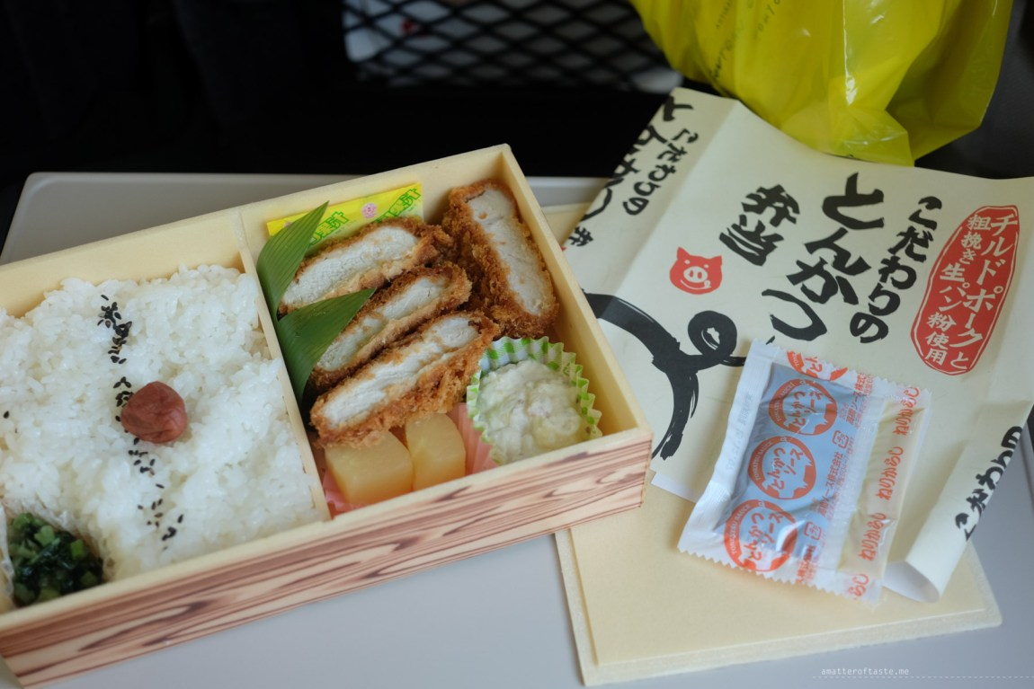 bento box on a shinkansen train Japan 2015