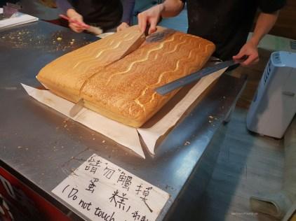 Food taiwan giant egg cake
