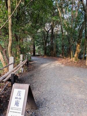 Mo An Kyoto hidden spot
