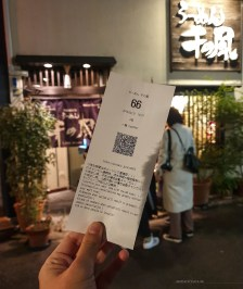 Ramen Sen no Kaze Kyoto line ticket