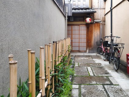 Small town Kyoto house