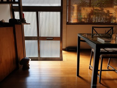 life in Kyoto house