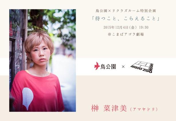 201512_sakaki