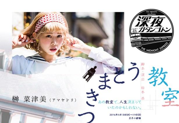 201601_sakaki