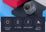 Amazfit Youth Edition goes official, promises 20 days of battery usage for just $72