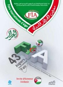 Foire internationale d'Alger 218x300 Algérie : Agenda 2011