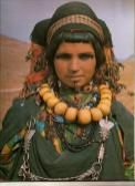 amazigh net bijoux bracelet