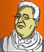 amazigh Achini Abdellah Amazigh Libye : Rassemblement au Trocadéro