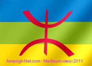 amazighnet bonne année 20111 300x214 AmazighNet.com  vous souhaite une bonne année 2011