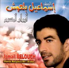 chanteur ismail belouch Le chanteur Amazigh  Ismail Belouch :  Album Mariage