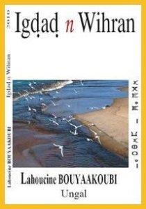 Bouyaakoubi Anir Lahoucine livre Igdad n wihran 210x300 Amazigh Roman : Igdad n Wihran