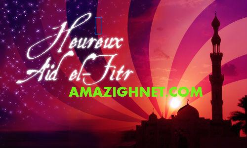 amazigh net ramadan EID EL FITR 2011 Amazigh eid el fitr 2011 en France est le 30/08/2011